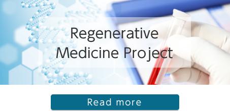 Regenerative Medicine Project